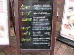 [原宿]周之家−原宿本店 002.jpg