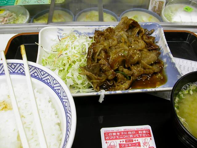 吉野家の定食