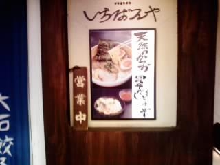 gaoka0015.jpg