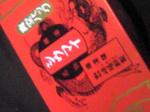 image/kurashi1-2009-02-25T16:18:05-1.jpg