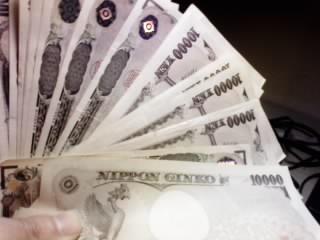 money0006.jpg