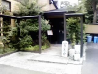 tokyo_ginya0302.jpg